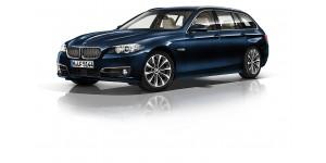Запчасти для BMW 5 Универсал (F11)