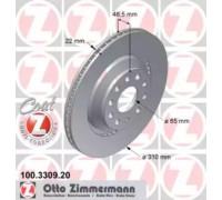 100330920 ZIMMERMANN - купить в магазине запчастей по Украине