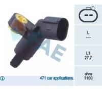 78020 FAE - купить в магазине запчастей по Украине