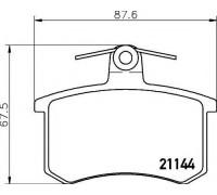 2114401 TEXTAR - купить в магазине запчастей по Украине